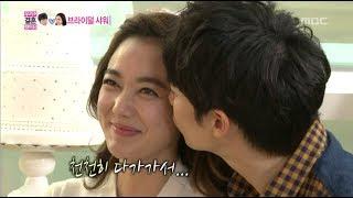 We Got Married, Yoon-Han, So-Yeon (9) #07, 윤한-이소연(9) 20131109