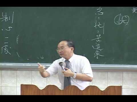 明明白白一條路 鄭武俊校長12-03