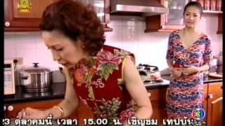 getlinkyoutube.com-เทใจรักนักวางแผน Taejairak Nukwangpan Ep.1 [2/6]