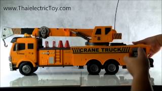 getlinkyoutube.com-รถเครนบังคับ CRANE Truck Scale: 1:12 Hobby Engine