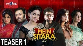 Mein Sitara | Serial | Teaser 01 | Full HD | TV One | Drama width=