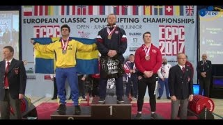 Mark Macqueen- European Gold Medalist, Medal Ceremony!