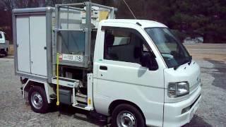 getlinkyoutube.com-Japanese Mini Truck with Lift Box