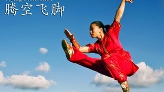 getlinkyoutube.com-WUSHU TUTORIAL: Flying Front Kick