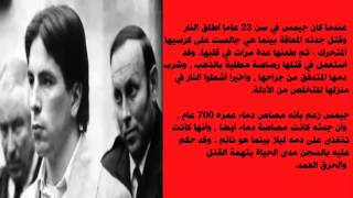 getlinkyoutube.com-أخطر 10 مصاصي دماء سفاحين !