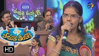 Padutha Theeyaga | Grand Finals | 9th April 2017 | Full Episode | ETV Telugu