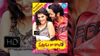 getlinkyoutube.com-Vastadu Naa Raju Full Movie