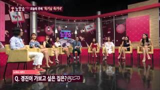 getlinkyoutube.com-지상렬의 노모쇼 시즌3 E23 독거남독거녀