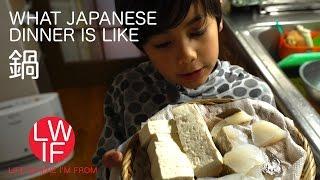 getlinkyoutube.com-What Japanese Dinner is Like (Nabe)