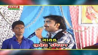 getlinkyoutube.com-Jignesh Tejal Ni Jamavat Part-1 | Jignesh Kaviraj | Vishal Kaviraj | Tejal Thakor