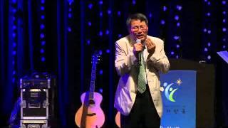 getlinkyoutube.com-2013 성서한국대회 셋째 날 저녁_20130809