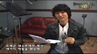 getlinkyoutube.com-Dragon Nest Voice Actors Intro Video