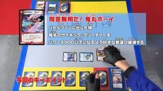 getlinkyoutube.com-DM-DASH TV - Tips on Jin, the Ogre Blade ~Crimson Rage~