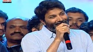 Trivikram About Pawan Kalyan at S/o Satyamurthy Audio Launch