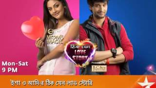 getlinkyoutube.com-Thik Jeno Love Story Title Song Star Jalsha Full Mp3 Song