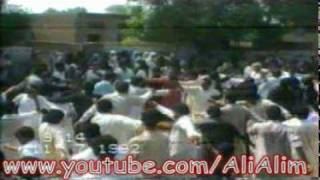 9th Muharram 1992 MADINA SYEDAN 1413 Hijri part 2/10
