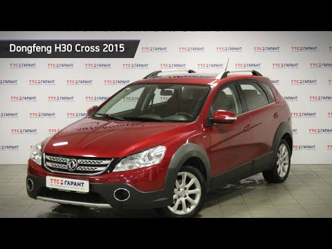 Dongfeng H30 Cross с пробегом 2015