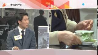 getlinkyoutube.com-세계 최악의 남편...韓 남편 세계 '2위' / YTN