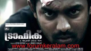 Kunchakko Boban on Hit Movie  'Traffic'  - www.forumkeralam.com