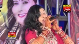 Kam Ghanno Aa Manhon Khapan   Sanam Soomro   Album 06   LAJPAL ENTERPRISES