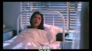getlinkyoutube.com-The Siamese Twins 連體 (1984) **Official Trailer** by Shaw Brothers
