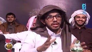 getlinkyoutube.com-مؤتمر الجمهور مع أ. ناصر الحربي - الجمعة | #زد_رصيدك49