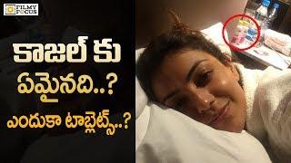 What Happen To Kajal Health? | Kajal Aggarwal - Filmyfocus.com width=
