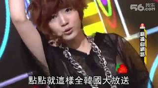 getlinkyoutube.com-t-ara Lovey Dovey careless hwayoung showed her tits and nipples