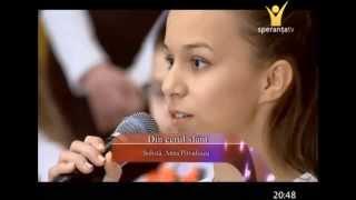 Anna Pirvulescu - Din cerul sfant