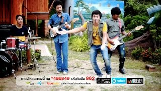 getlinkyoutube.com-นางฟ้าเดินดิน - เก๋ นาโพธิ์ [Official MV]