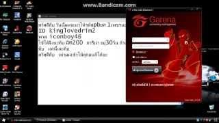 getlinkyoutube.com-แจกรหัส PB 2014 วันที่ 10/6/2014