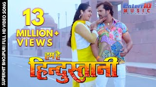 Katiha jani Phone HD Bhojpuri Song | Film Hum Hai Hindustani - Khesari Lal Yadav, Kajal Raghwani width=