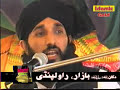 Mufti  Muhammad Hanif Qureshi Wahabi kh ha Clip 01 of 05