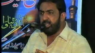 getlinkyoutube.com-Allama Ghazanfar Abbas Tonsvi ( Topic Dua e Pak Syeda Zainab s.a )