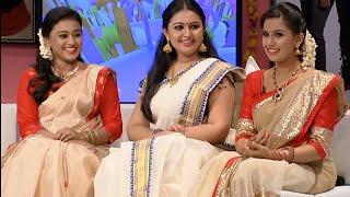 getlinkyoutube.com-Onnum Onnum Moonu I Ep 73 - with Sreekala, Varada, Meera & Devika  I Mazhavil Manorama