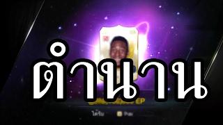 getlinkyoutube.com-เปิดตำนาน [ดู - จำ - นำไปใช้]