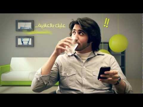 Don't forget them عليك بالعافية .. ولاتنساهم 2