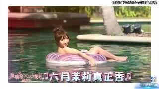 getlinkyoutube.com-【台灣壹週刊】小茉莉陪吃張立東 半夜不給上
