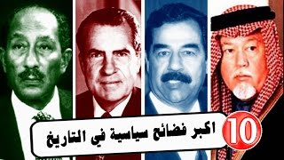 getlinkyoutube.com-اكبر 10 فضائح سياسية في التاريخ