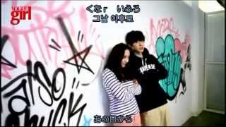 getlinkyoutube.com-Goodbye Summer - f(x) Feat. D.O. [日本語字幕 + ルビ]