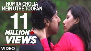 getlinkyoutube.com-Humra Cholia Mein Uthe Toofan [Hottest Bhojpuri Video] Bheema