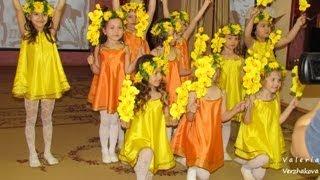 getlinkyoutube.com-Танец с цветами (Видео Валерии Вержаковой)