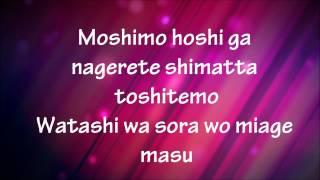 getlinkyoutube.com-Miwako Okuda - Ame to yume no ato ni [Karaoke]