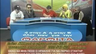 getlinkyoutube.com-Marmita 13/01/2008 Raptopoulos