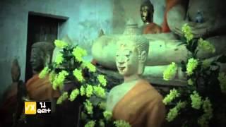 getlinkyoutube.com-อาชญากรรมหน้าหนึ่ง ขบวนการโจรกรรมพระพุทธรูปโบราณ ไทยรัฐทีวี
