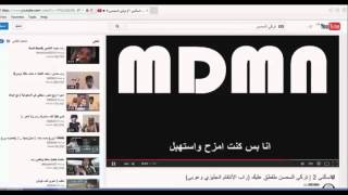 getlinkyoutube.com-راب الانتقام مدمن دعس التمساح