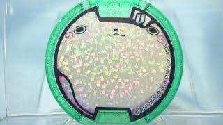 getlinkyoutube.com-【QRコード】コマ? ホロUメダル 銀幕デビュー!5つのうたの物語だニャン!