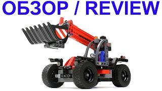 getlinkyoutube.com-Лего Техник 42061 Телескопический Погрузчик – Обзор / Lego Technic 42061 Telehandler – Review 2017