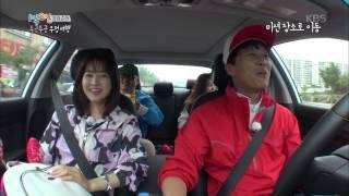 getlinkyoutube.com-[HIT] 1박 2일 - 박보영·민아, 이동중 앞머리 헤어롤..털털한 매력. 20150621