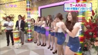getlinkyoutube.com-[Part 2] T-ara~  Funny,Sweet,Dorky,Crazy,Playfull,Cute..Moments XD